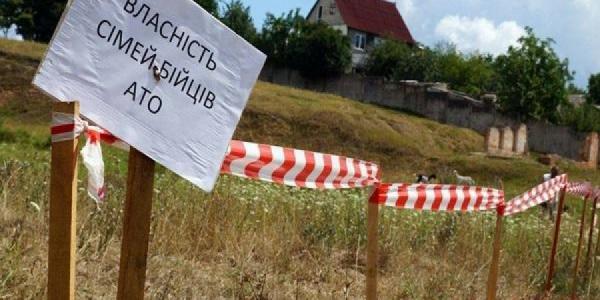 В Кременчуге на три десятка участков для участников АТО поступило 320 заявлений