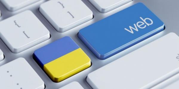 Жителей Кременчуга будут бесплатно обучать программированию