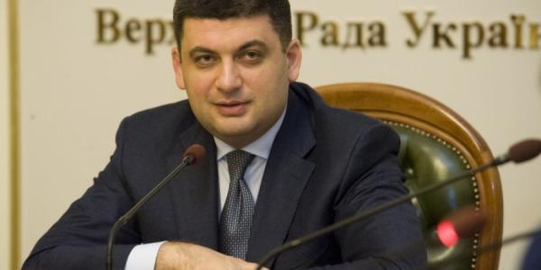Парламентарии выбрали нового премьер-министра