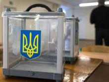 На Полтавщине начались промежуточные выборы в Верховную раду