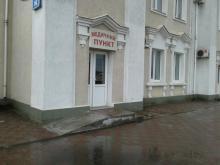 К вокзальному медпункту в Кременчуге пристроили пандус