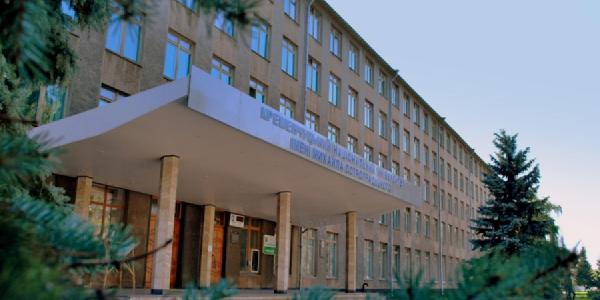 В Кременчугский национальный университет подать заявку нелегко
