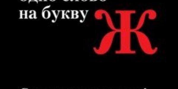 Четвертая власть в Кременчуге сегодня празднует