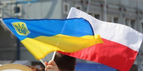 Кременчугская молодежь «рванула» в Польшу