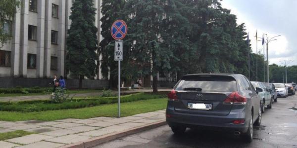 Знак «Остановка запрещена» не волнует посетителей Кременчугского горисполкома