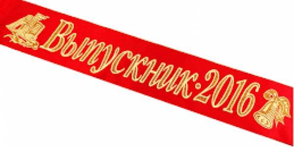 Выпускники в Кременчуге отметили последний звонок «на отлично»