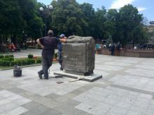 В Кременчуге о сквере «Октябрьский» больше ничего напоминать не будет