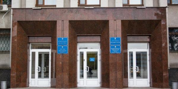 «Кременчугская газета» покажет, как пройдет первая сессия нового горсовета