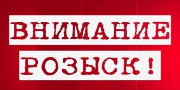 Кременчугская полиция разыскивает несовершеннолетнюю «ворожку»