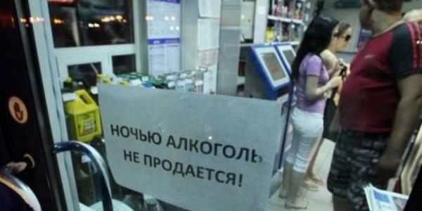В июне депутаты Кременчугского горсовета решат: продавать ли в городе алкоголь и табак ночью
