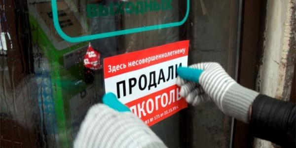 В Кременчуге несовершеннолетние «воспитывают» продавцов