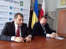 Генконсульство Польши настроено содействовать кременчужанам в оформлении виз