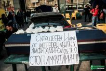 Полицейский Сурадеев вспомнил депутату Терещенко и гроб под судом и оскорбительные надписи