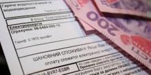 Депутаты горсовета попытаются защитить горожан от свирепствующих тарифов