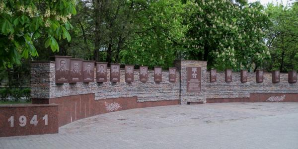 Школьников Кременчуга познакомят с героями города поближе