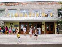 В гимназии № 5 появятся новые кабинеты для первоклашек