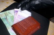 Кременчугский активист остался без 500 грн.