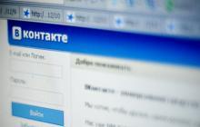 Кременчужанину за распространение порнографии в Интернете «впаяли» штраф