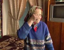 На рынке Кременчуга обокрали пенсионерку