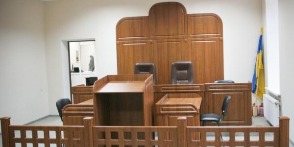 В Кременчуге будут судить граждан Израиля
