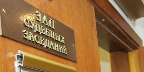В Полтавском суде слушают дело «кременчужанин против облсовета»