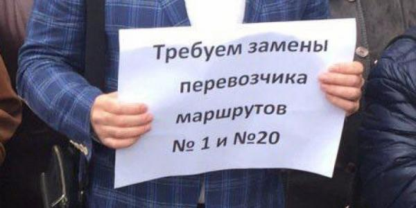 Терещенко опровергает информацию, что борется за маршрут на Реевку