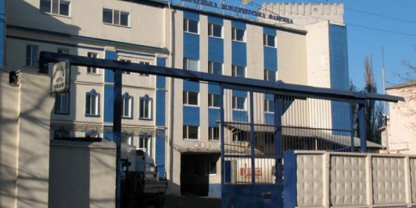 Президентская фабрика Roshen в Кременчуге уменьшает обороты