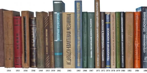 В Кременчуге депутаты обеспокоились состоянием библиотек города