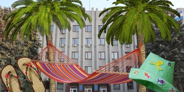 Власть отпускников: мэр Кременчуга и трое его заместителей нашли время для отдыха