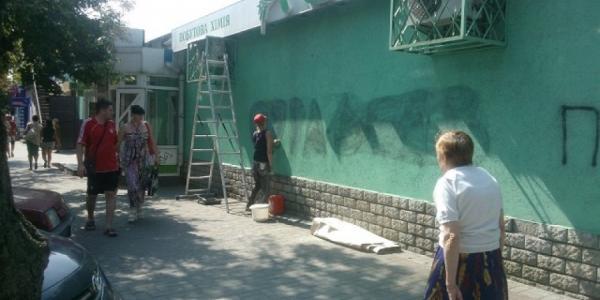Настенные надписи о наркоторговле в Кременчуге закрашивают