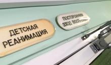 Реанимации детской больницы Кременчуга не хватает аппаратов ИВЛ