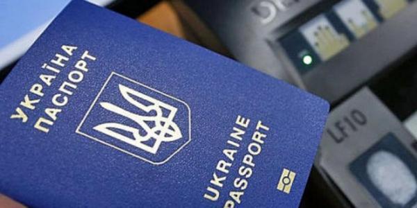 В Кременчуге возникли проблемы с выдачей загранпаспортов