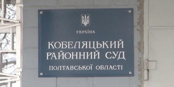 Суд по делу «Бабаева-Лободенко»: вызывают 60 свидетелей