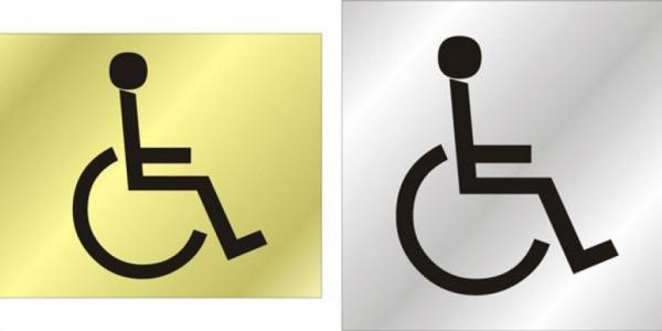 Проект детсада-школы будет дорабатываться с учетом требований инвалидов