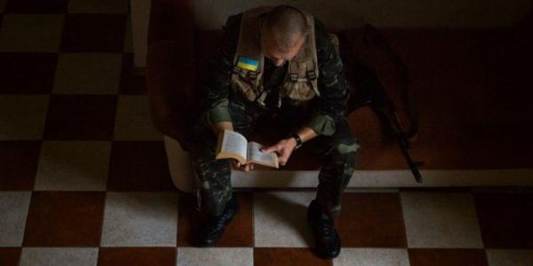 Из зоны АТО демобилизуют около 1,5 тысяч полтавских воинов