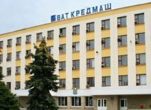 «Кредмаш» в январе-июле уменьшил объемы производства на 47%