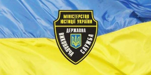 В Кременчуге с должников за комуслуги взыскали более 600 тыс. грн.