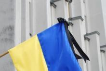 В Кременчуге приспустят государственные флаги