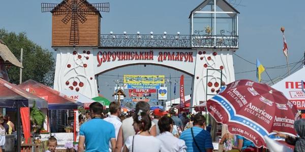 Сорочинская ярмарка стартует 16 августа