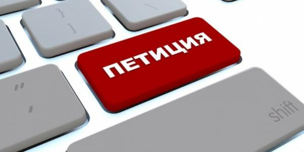 Кременчугских депутатов просят установить мораторий на повышение коммунальных тарифов