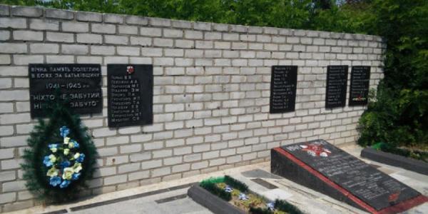 Под Кременчугом плиты памяти о погибших сдали на металлолом