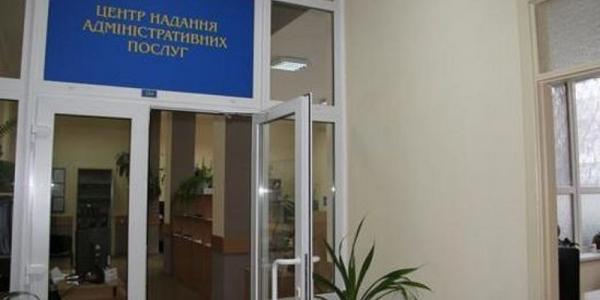 В Центре админуслуг введут услугу смс-уведомлений