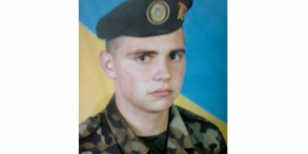 Официальная причина гибели военнослужащего кременчужанина - несчастный случай
