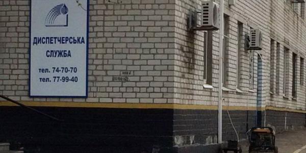 Доруководились: энергетики обесточили «Кременчугводоканал»