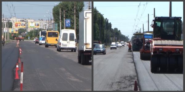 Ремонт дороги на Молодежном: кременчужане просят помощи патрульных