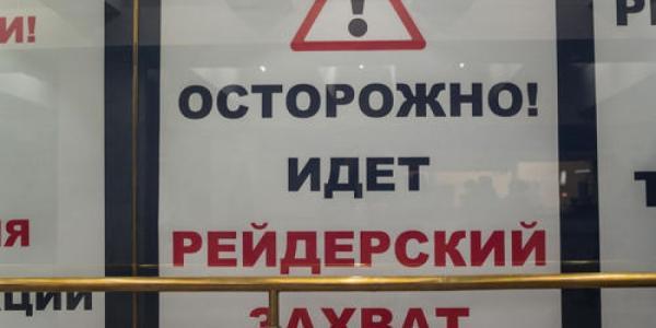 Интернет- провайдер Link заявил, что его хотят сделать «карманным» – депутат Павленко