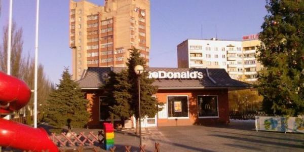 Возле «МакДональдса» будет работать детский аттракцион