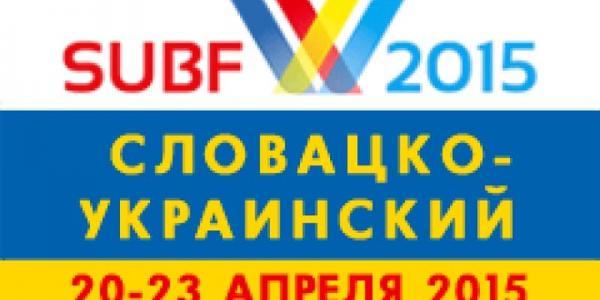 Кременчугских руководителей предприятий приглашают на международный форум