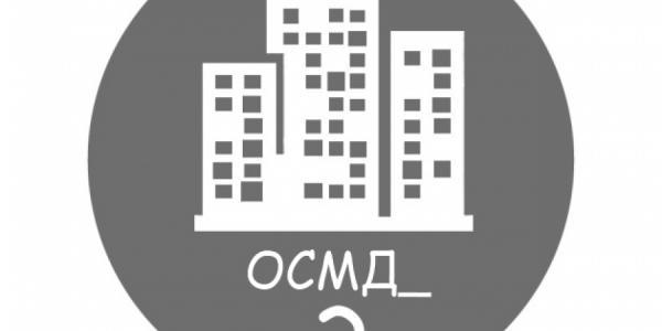 Депутаты предлагают снять вопросы создания ОСМД в Кременчуге