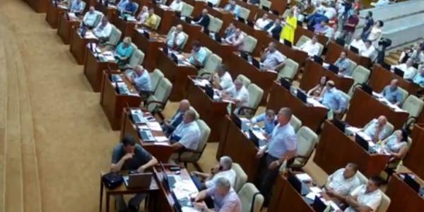 Полтавский облсовет призвал Кабмин и ВР установить мораторий на повышение тарифов